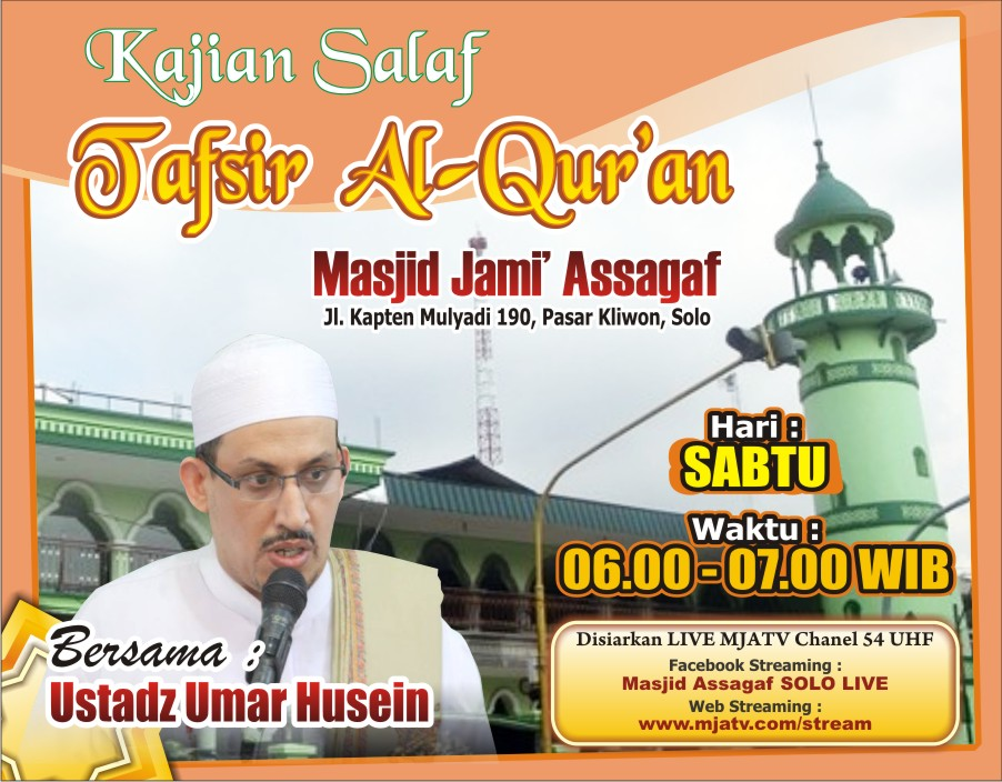 Kajian Salaf Tafsir Al Qur'an